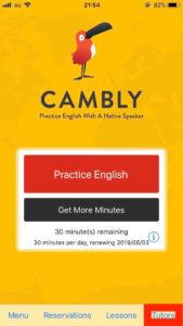 Cambly(キャンブリー)の使い方とは?Cambly歴4ヶ月の僕が教えます!