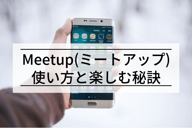 enjoy-meetup